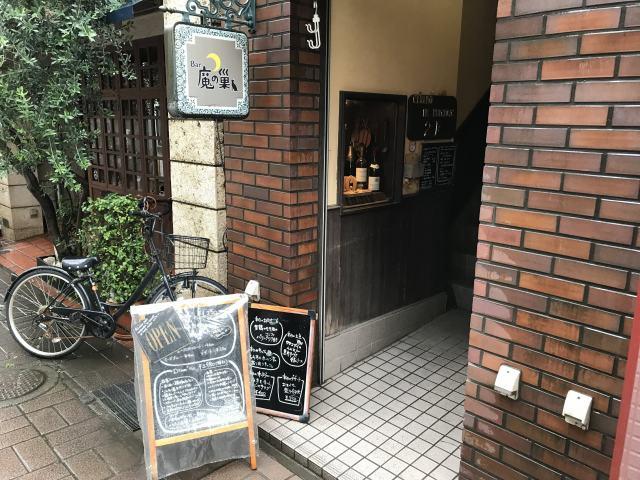 文化通りから入り少し進むと左側に看板が見えてきます