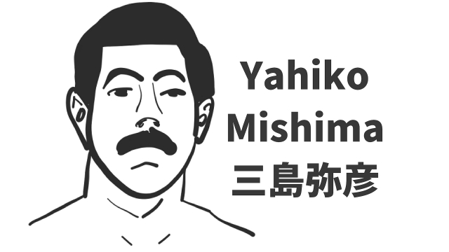 生田斗真さんが演じるのは、金栗四三の盟友、三島弥彦