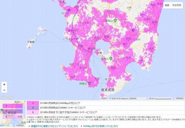 今回確認してみたところ、鹿児島市内全域を含め、「440Mbps対応エリア」とされていました。