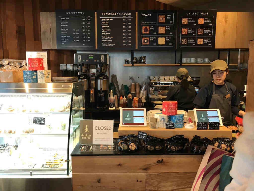 anken coffee(ダンケンコーヒー)
