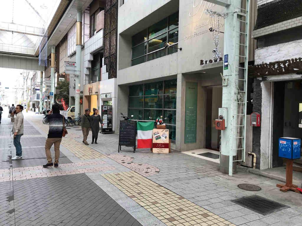 Porta Fortuna Matsuo(ポルタフォルトゥーナマツオ)鹿児島市東千石町・天文館