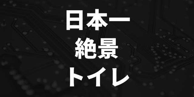 f:id:gem-clip:20190105185037j:plain