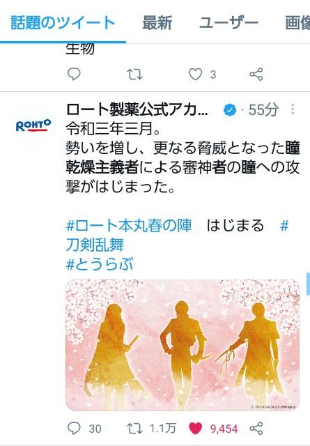f:id:gem_no_hitorigoto:20210303191202j:image