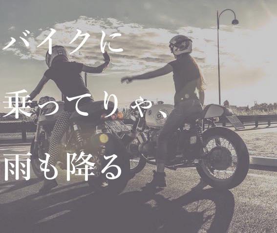f:id:gemini-yahata:20170707095608j:plain