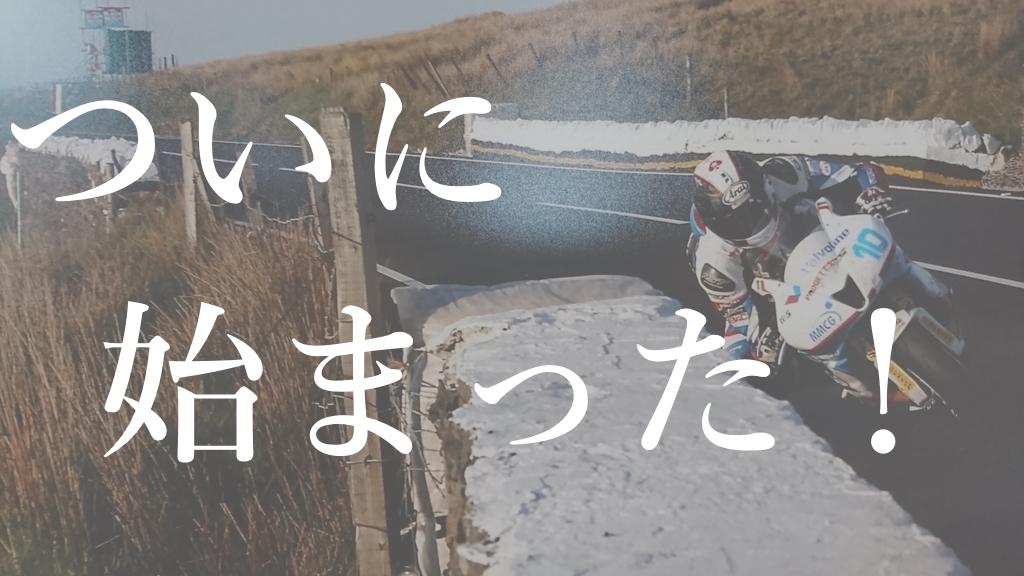 f:id:gemini-yahata:20170728123408j:plain