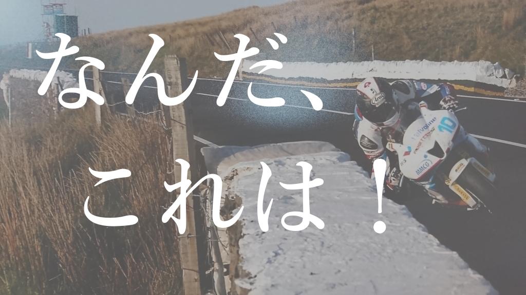 f:id:gemini-yahata:20170728123708j:plain