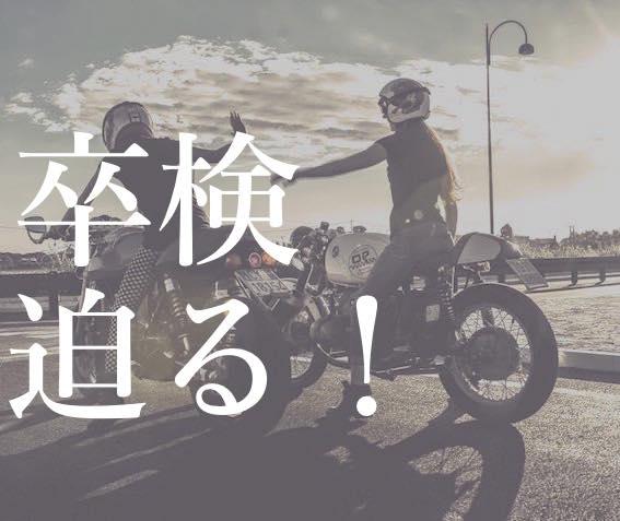 f:id:gemini-yahata:20170808153452j:plain