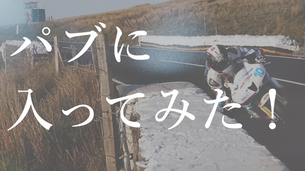 f:id:gemini-yahata:20170818132821j:plain