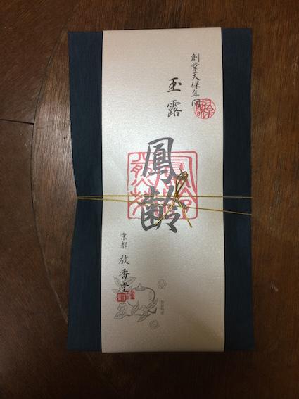 f:id:gemini-yahata:20171011170918j:plain