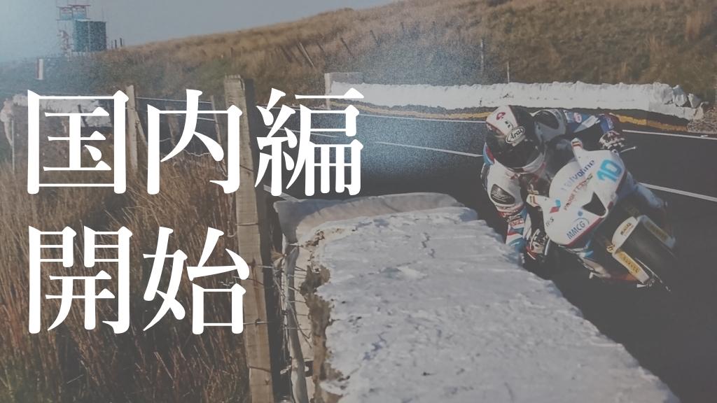 f:id:gemini-yahata:20171124122748j:plain