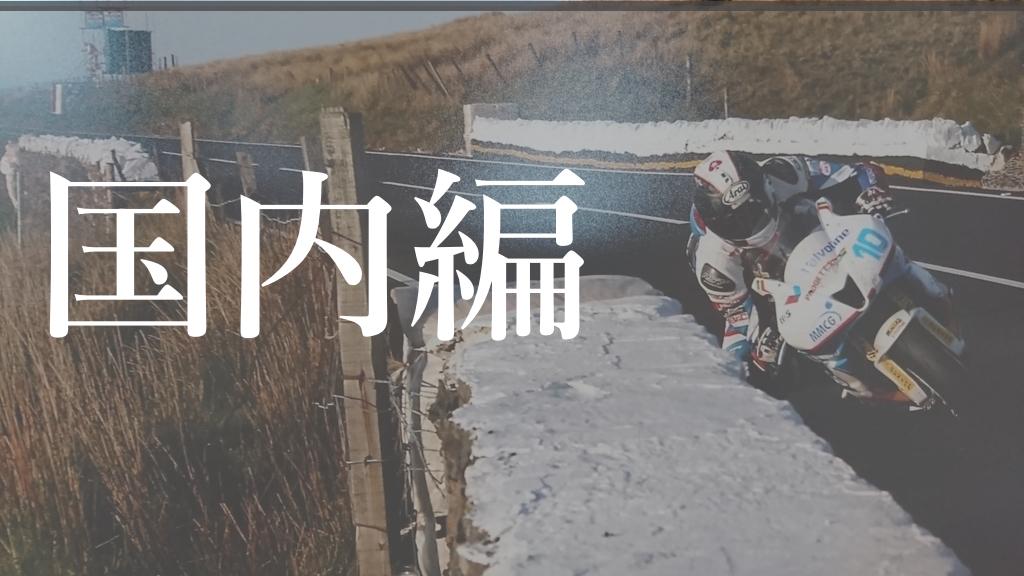 f:id:gemini-yahata:20171124125548j:plain