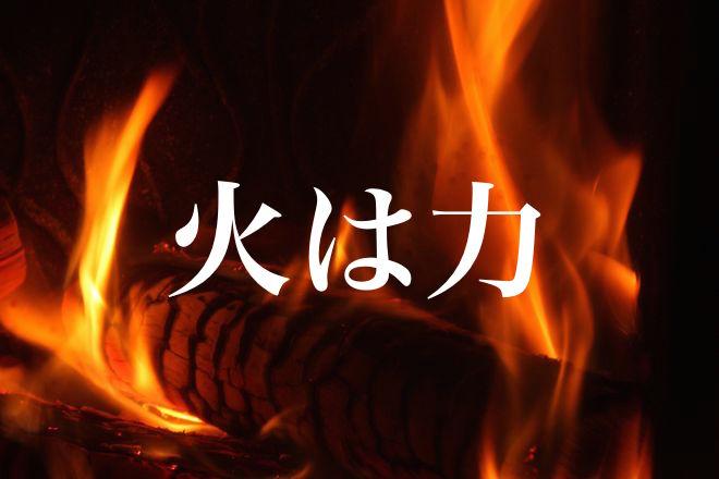 f:id:gemini-yahata:20180828140151j:plain