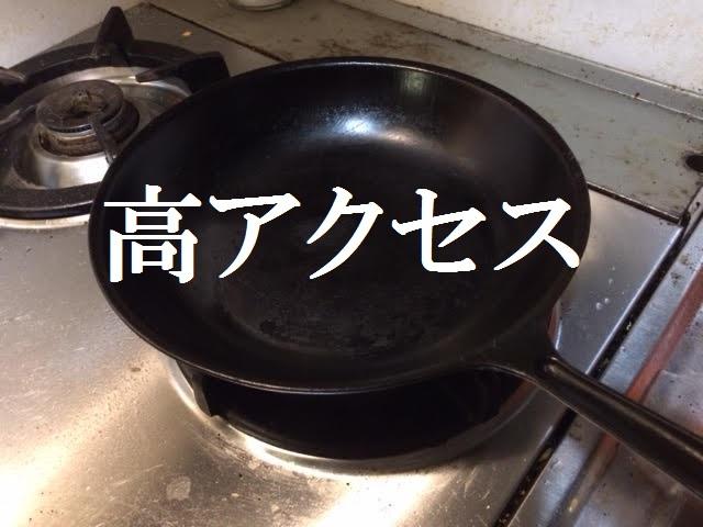 f:id:gemini-yahata:20190714111911j:plain
