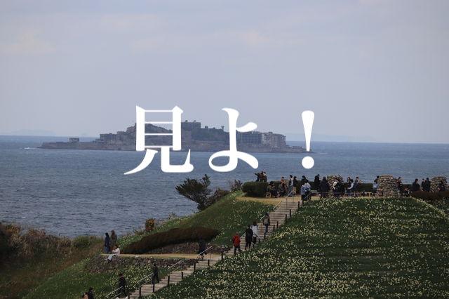 f:id:gemini-yahata:20200115143703j:plain