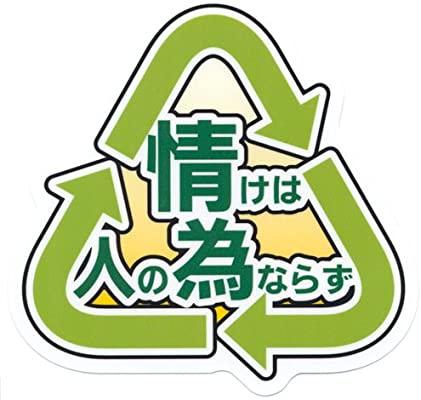 f:id:gemini-yahata:20200625173058j:plain