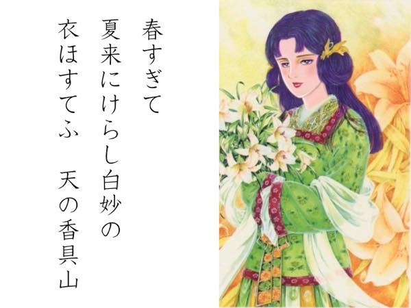 f:id:gemini-yahata:20200702205513j:plain