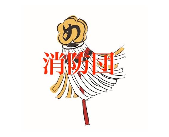f:id:gemini-yahata:20200710162725j:plain