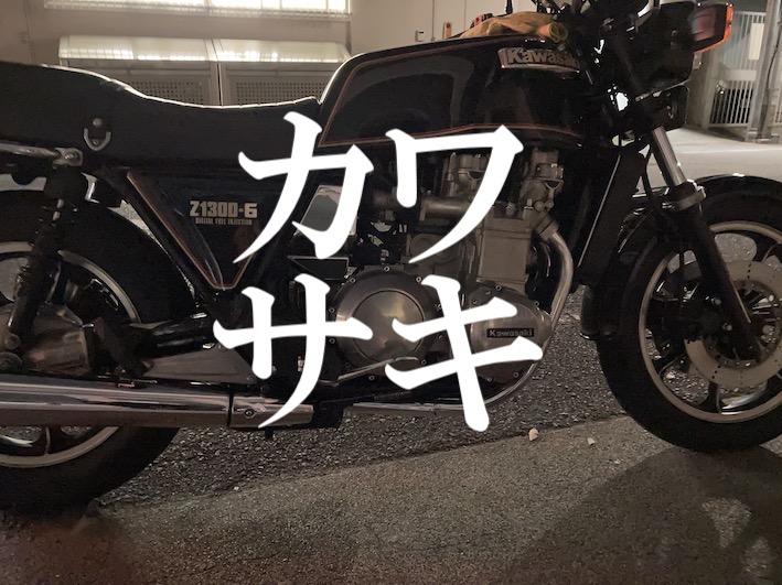 f:id:gemini-yahata:20200819171540j:plain