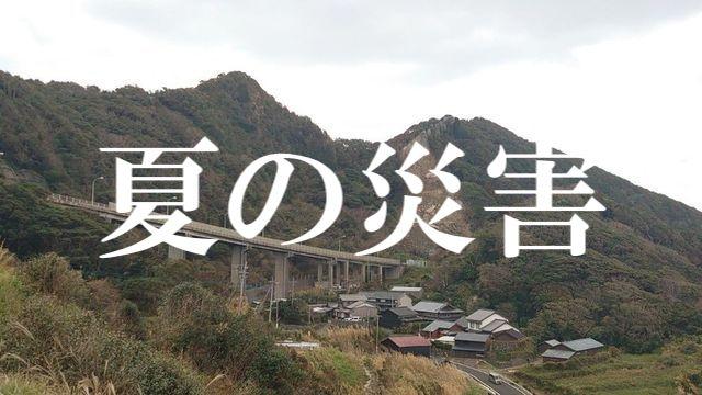 f:id:gemini-yahata:20201204163400j:plain