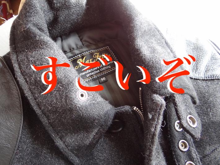 f:id:gemini-yahata:20201220132156j:plain