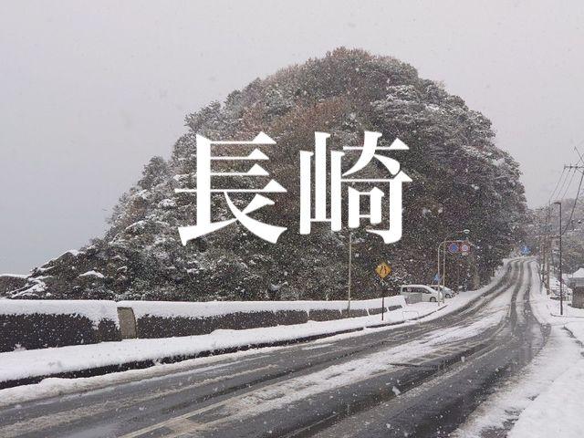 f:id:gemini-yahata:20210112215307j:plain