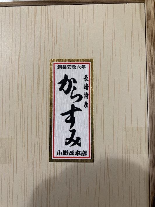 f:id:gemini-yahata:20210219204146j:plain