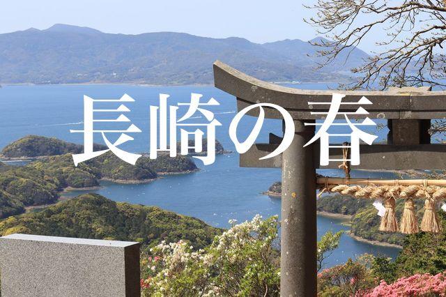 f:id:gemini-yahata:20210420115403j:plain
