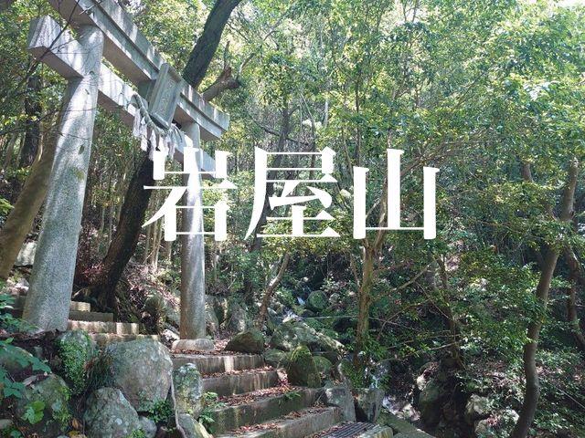 f:id:gemini-yahata:20210521125006j:plain