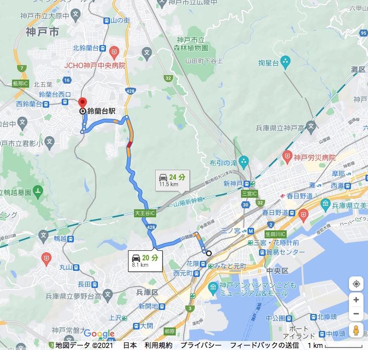 f:id:gemini-yahata:20210805210212j:plain