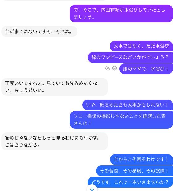 f:id:gemini-yahata:20210827162148p:plain