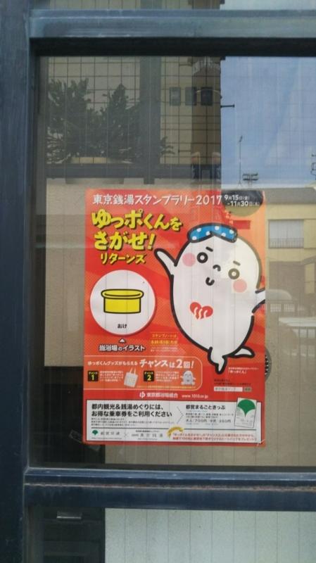 f:id:gemmu_touko:20171202155025j:image:w360
