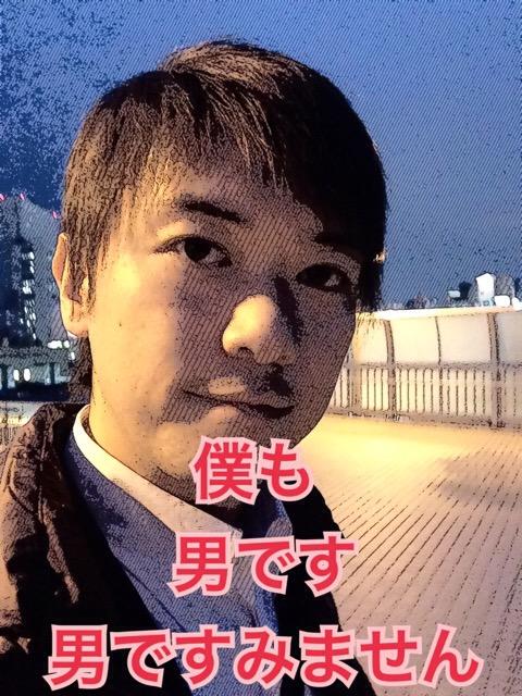 f:id:gen-ron:20160409010150j:plain