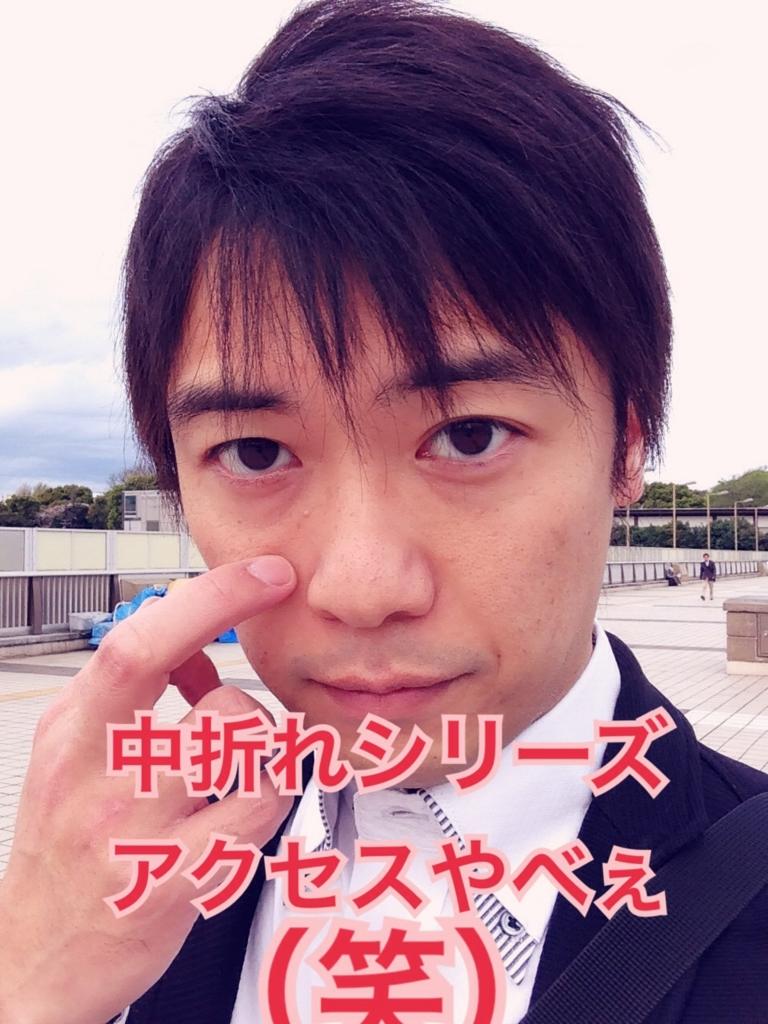 f:id:gen-ron:20160417003556j:plain