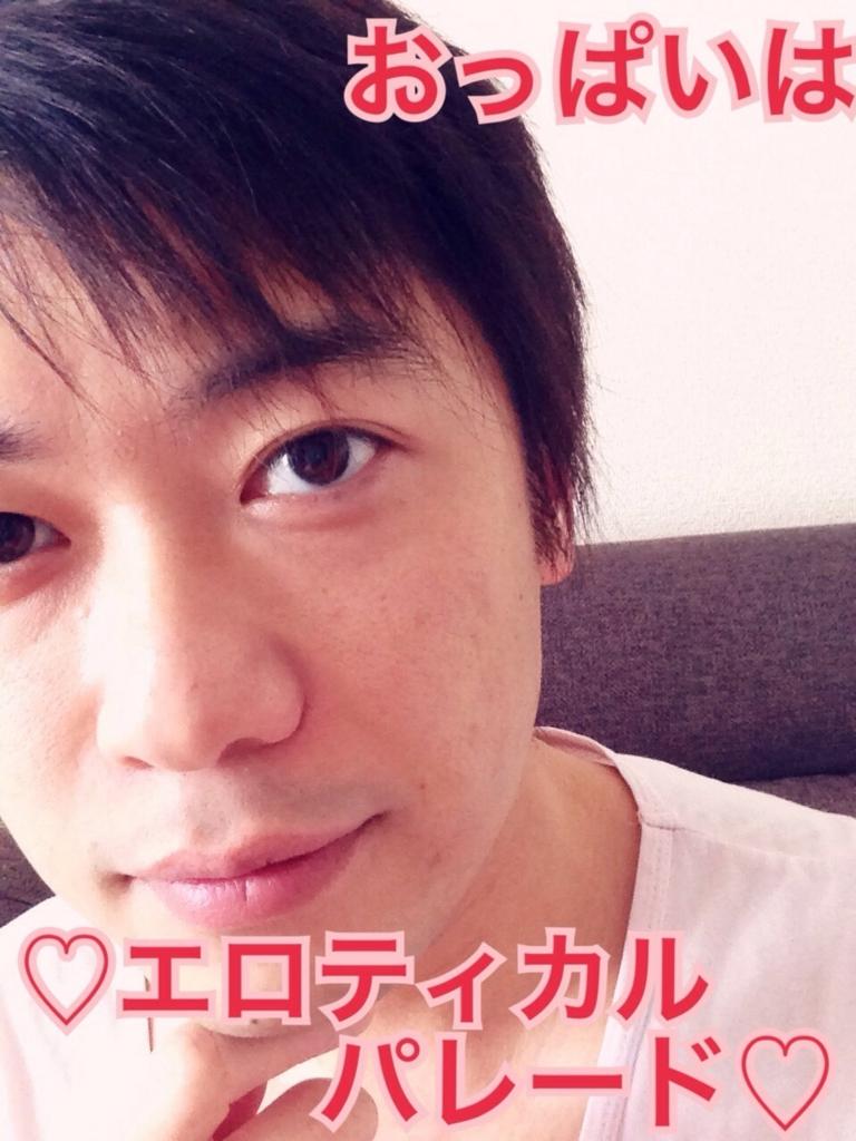 f:id:gen-ron:20160509020057j:plain