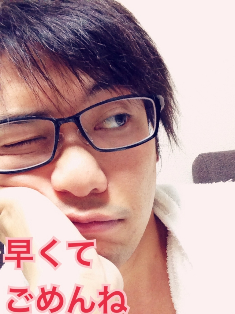 f:id:gen-ron:20160531030834j:plain