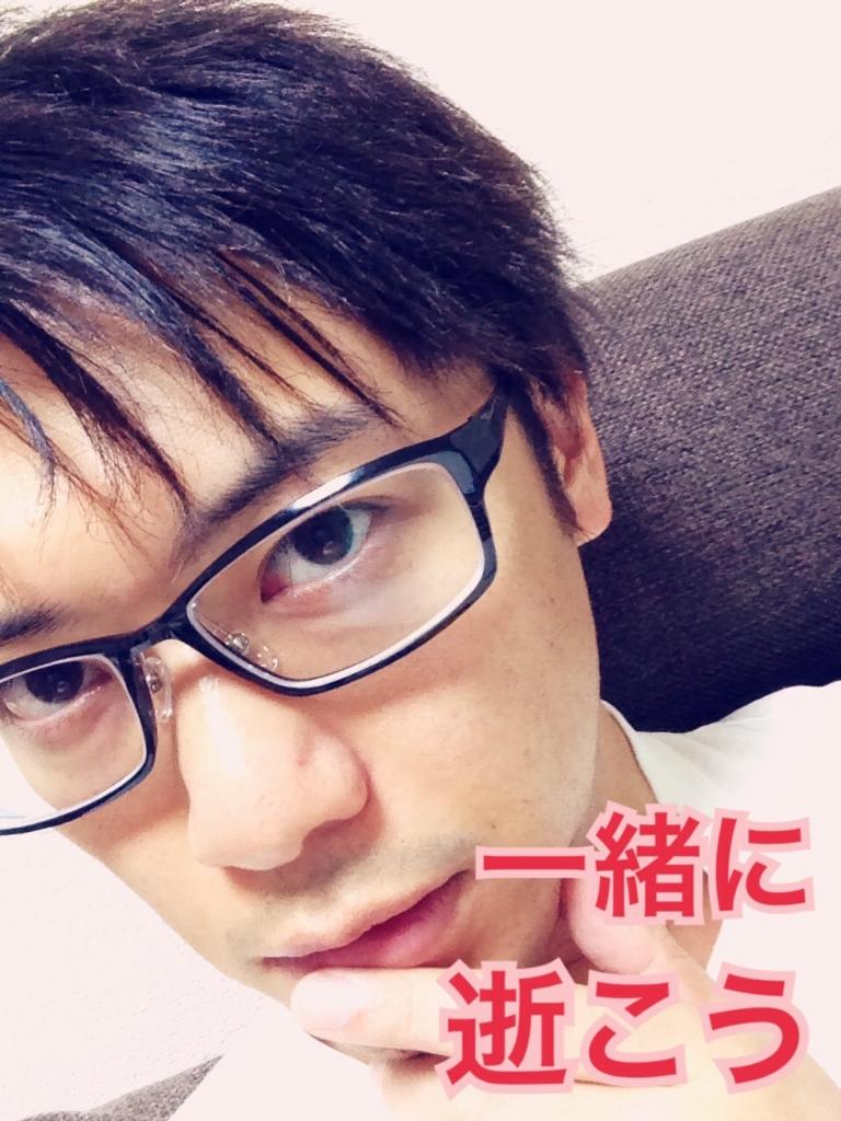 f:id:gen-ron:20160614031729j:plain