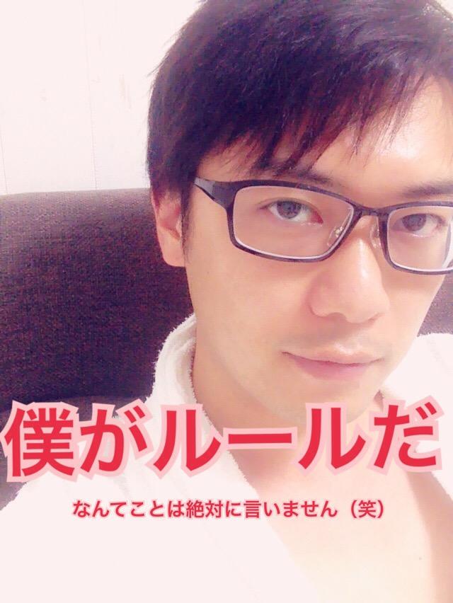 f:id:gen-ron:20160717100202j:plain