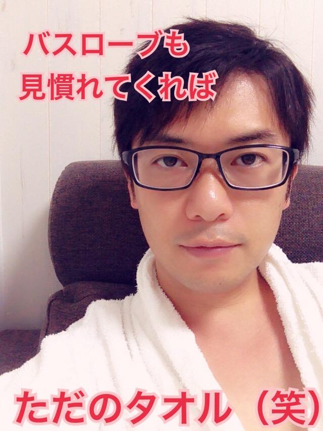 f:id:gen-ron:20160725123314j:plain
