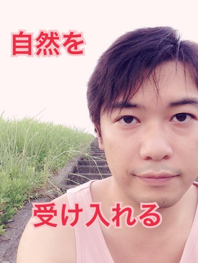 f:id:gen-ron:20160804121525j:plain
