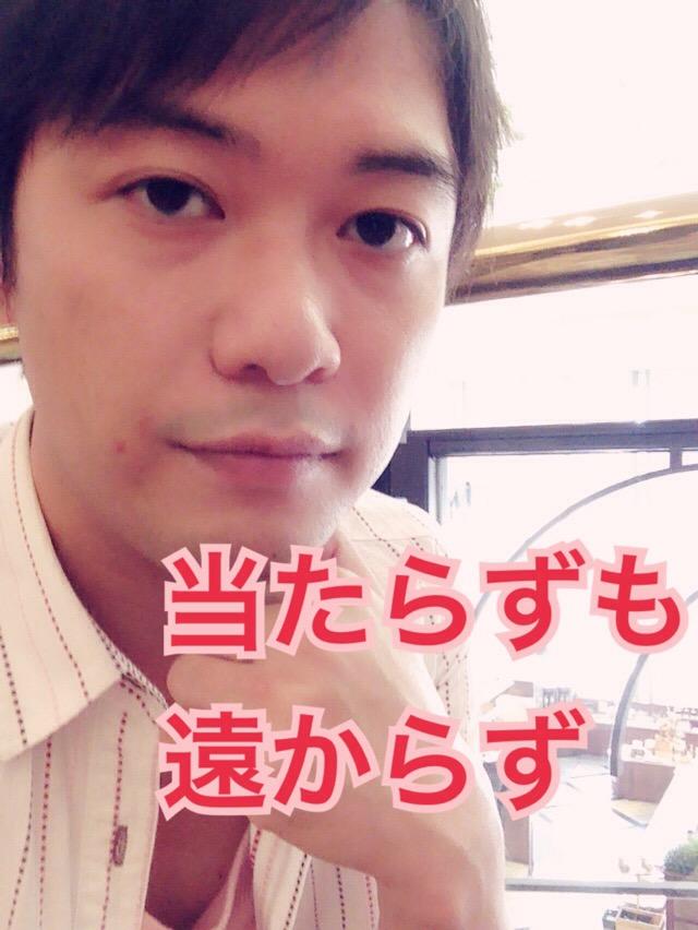 f:id:gen-ron:20160805124457j:plain