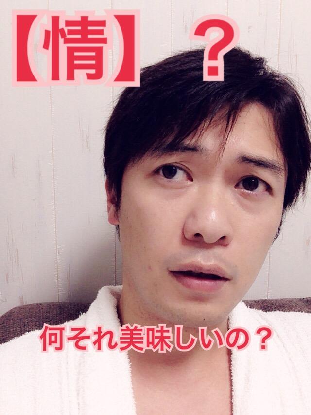 f:id:gen-ron:20160809185430j:plain