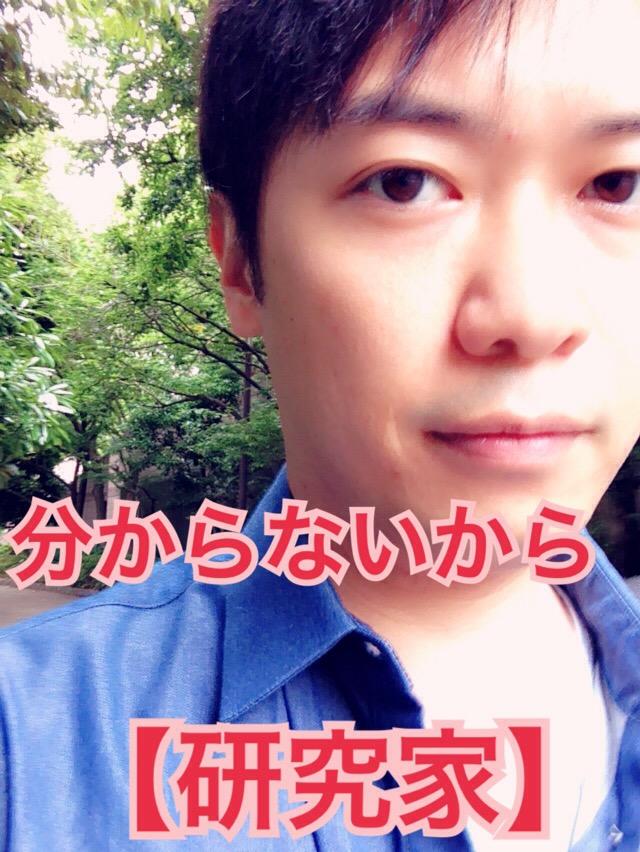 f:id:gen-ron:20160811143419j:plain