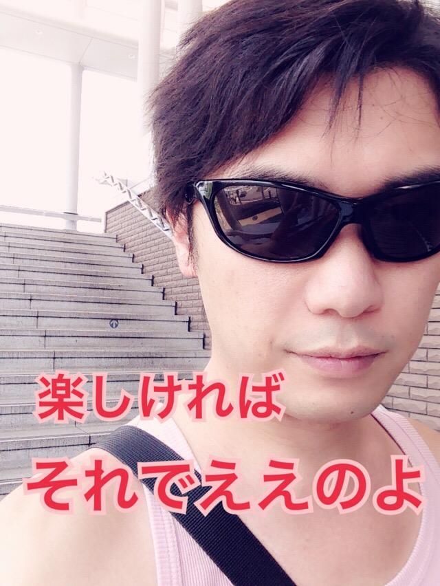 f:id:gen-ron:20160814224527j:plain