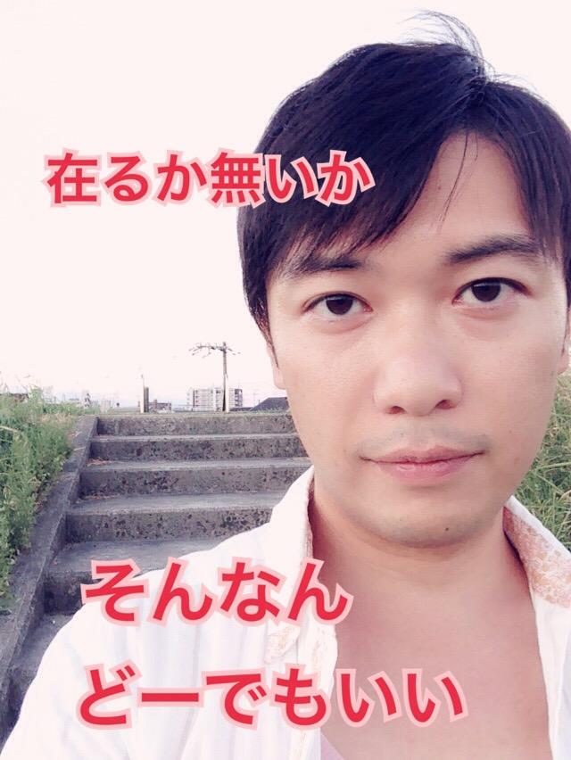 f:id:gen-ron:20160822161745j:plain