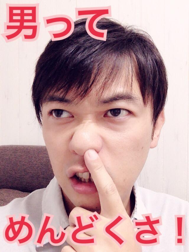 f:id:gen-ron:20160830191507j:plain