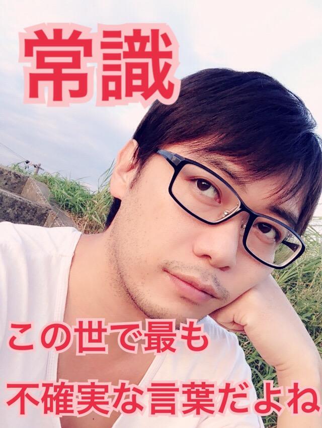 f:id:gen-ron:20160902231131j:plain