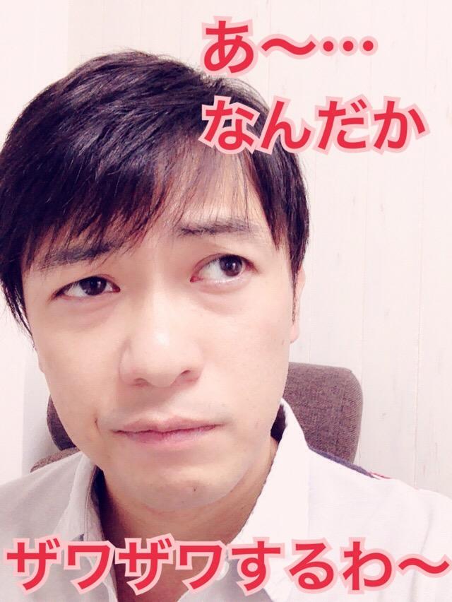 f:id:gen-ron:20160907023004j:plain