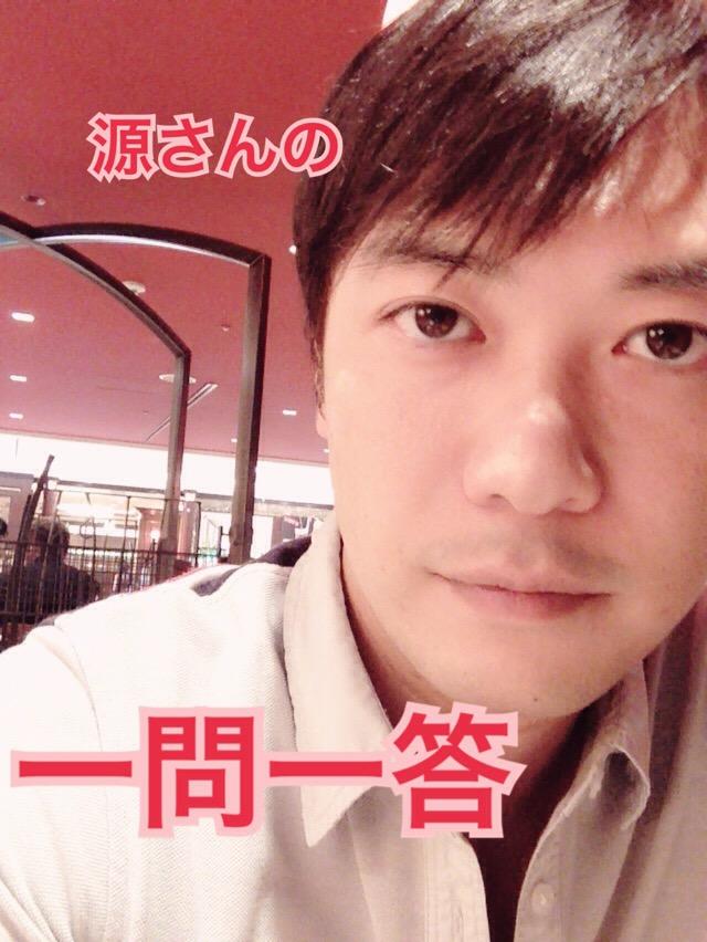 f:id:gen-ron:20160910211942j:plain