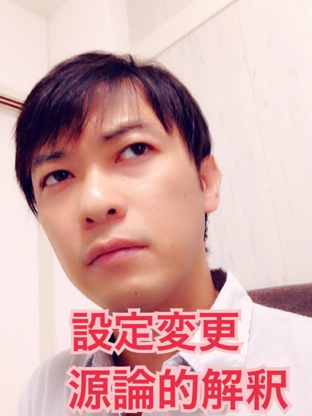 f:id:gen-ron:20160911040027j:plain