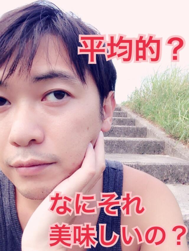 f:id:gen-ron:20160920013913j:plain